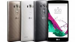 "LG G4 5.5"" Unlocked 32GB 16MP Android 4G LTE Smartphone SUPER FAST SEALPACK"