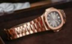 GOLD PATEK WRIST WATCH