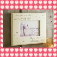 Loved you yesterday photo frame