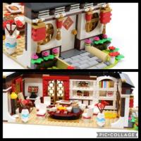 Chinese new year's eve dinner lego