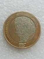 2 pound coin Charles Dickens 2012.