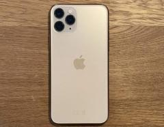 iPhone 11 give away