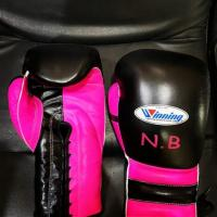 Brand new custom made winning boxing gloves