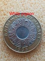 2 pounds coin bailiwick of jersey 1998.